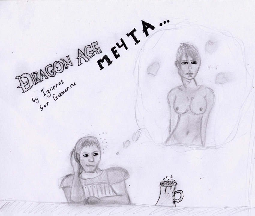 age chastity origins belt dragon Fnaf foxy and toy chica